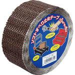 Soft Anti Slip Tape