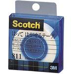 3M Scotch Pastable and Removable Tape