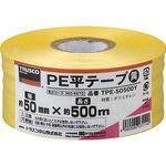 PE Color Tape
