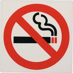 Picture Sign No Smoking