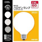 Halogen Lamp Bulb 60W Ball Shaped