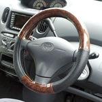 Steering Jacket Wood Combination Black S