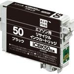 Recycling Ink EPSON Corresponded, IC50 Type, Ink Remaining Amount Indication