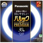 Panasonic Fluorescent Lamp Bulb