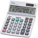 Calculator desktop multifunction type
