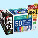 Recycling Ink, EPSON Corresponded, IC50 Type Limited Plus One Pack