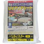 UV Clear Cloth Sheet