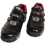 Steel Toe Safety Sneakers