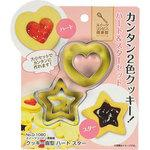 Suites Convenience Club cookie cutting dies Heart & Stars