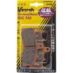 Brake pad (Sintered metal)