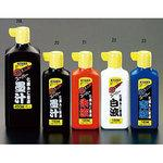 450ml India ink (black)