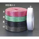 6.0mmx200m PP rope (OD color / Vol. 5)