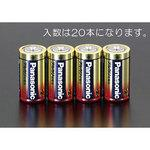 [Single 2x 20 present] batteries(alkaline)