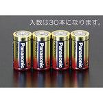 [Single 2x 30 present] batteries(alkaline)
