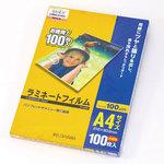 216x303mm/A4 laminate film(100 sheets)