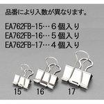 19mm binder clips(6)