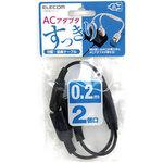 AC125V/15Ax0.2M distribution code(2-neck/Black)