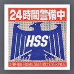 For crime prevention sticker (in a 24-hour security)