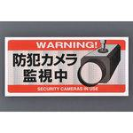 For crime prevention sticker (in the security camera surveillance)