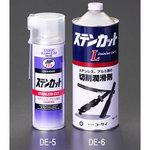330ml cutting oil (spray)