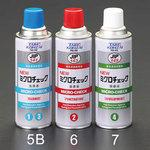 420ml metal wound exploration and cleaning solution (24)