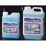 2.0L concrete surface strengthening agent