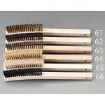 28x350mm Nagara brush (brass)