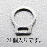 4mm shaft for snap ring(stainless steel/21)