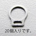 5mm shaft snap ring(stainless steel/20)