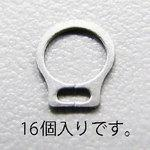 8mm shaft for snap ring(stainless steel/16)