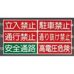 360x120mm strip shaped generally labeled [Safety passage]