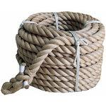 Tug-of-war rope (hemp)