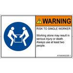 PL warning labels (ANSI compliant) instructions: Working with multiple human English