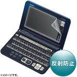 CASIO EX-word XD-K series liquid crystal protective antireflection film