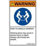 PL warning labels (ANSI compliant) instructions: work by multiple human English vertical