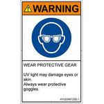 PL warning labels (ANSI compliant) instructions: Eye protection of wear English vertical