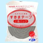 Foam Tape 2pcs
