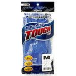 Oil Resistant Nitrile Tough GlovesNo.548