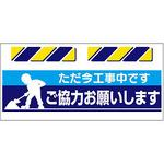 "Hanging Safety Sign ""EPURON"""