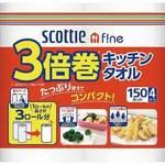 Scottyfine triple volume kitchen towel
