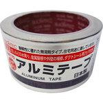 There aluminum tape luster