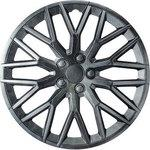 Wheel cover (gray)