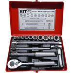 1/4 inch square socket wrench set