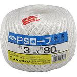 Packing string PS rope Tamaki 3mm x 80m white