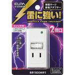 Surge with power saving adapter 2P