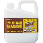 Saraya griddle cleaner (strong cleaning agents for the griddle)