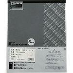 Water Resistant Paper TRUSCO