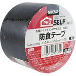 Corrosion protection tape 50 No51