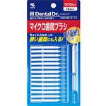 DENTAL Dr. micro interdental brush