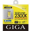 Halogen bulb yellow power H11